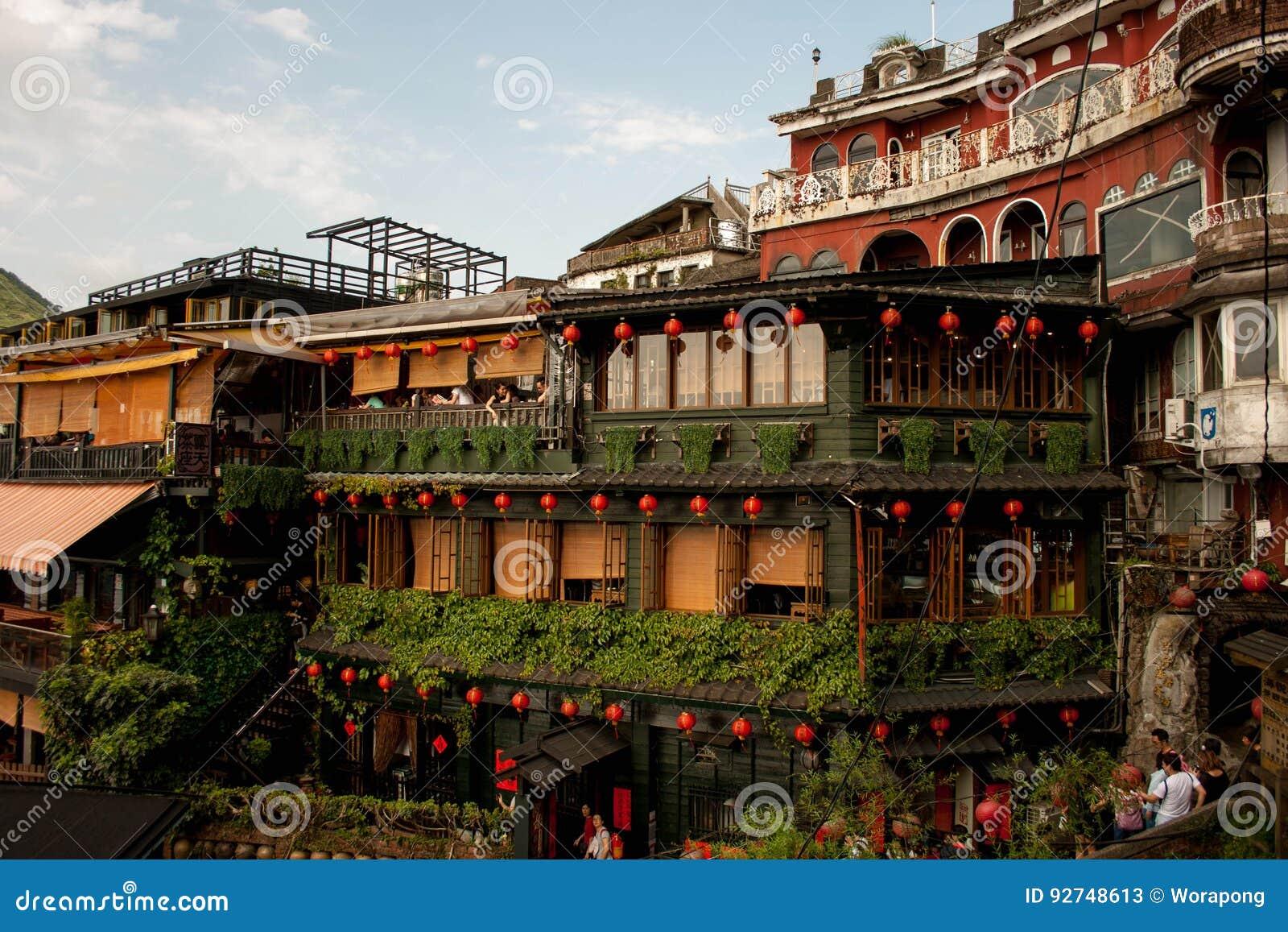 Mei Tea House, Jiufen, Taiwan Redaktionelles Stockfoto - Bild von