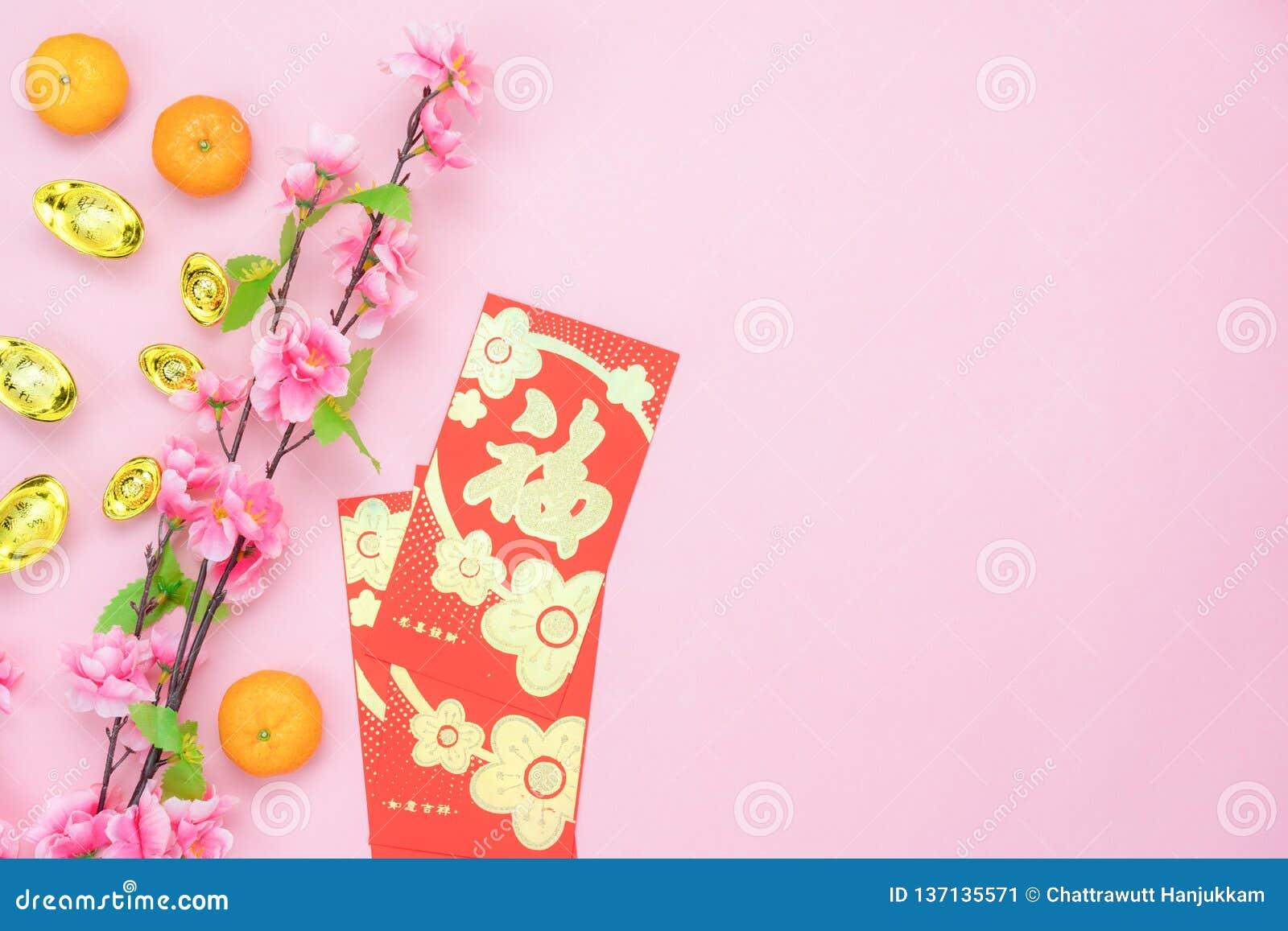 Meio da língua chinesa rico ou rico e feliz Ano novo lunar de opinião de tampo da mesa & fundo chinês do conceito do ano novo Con
