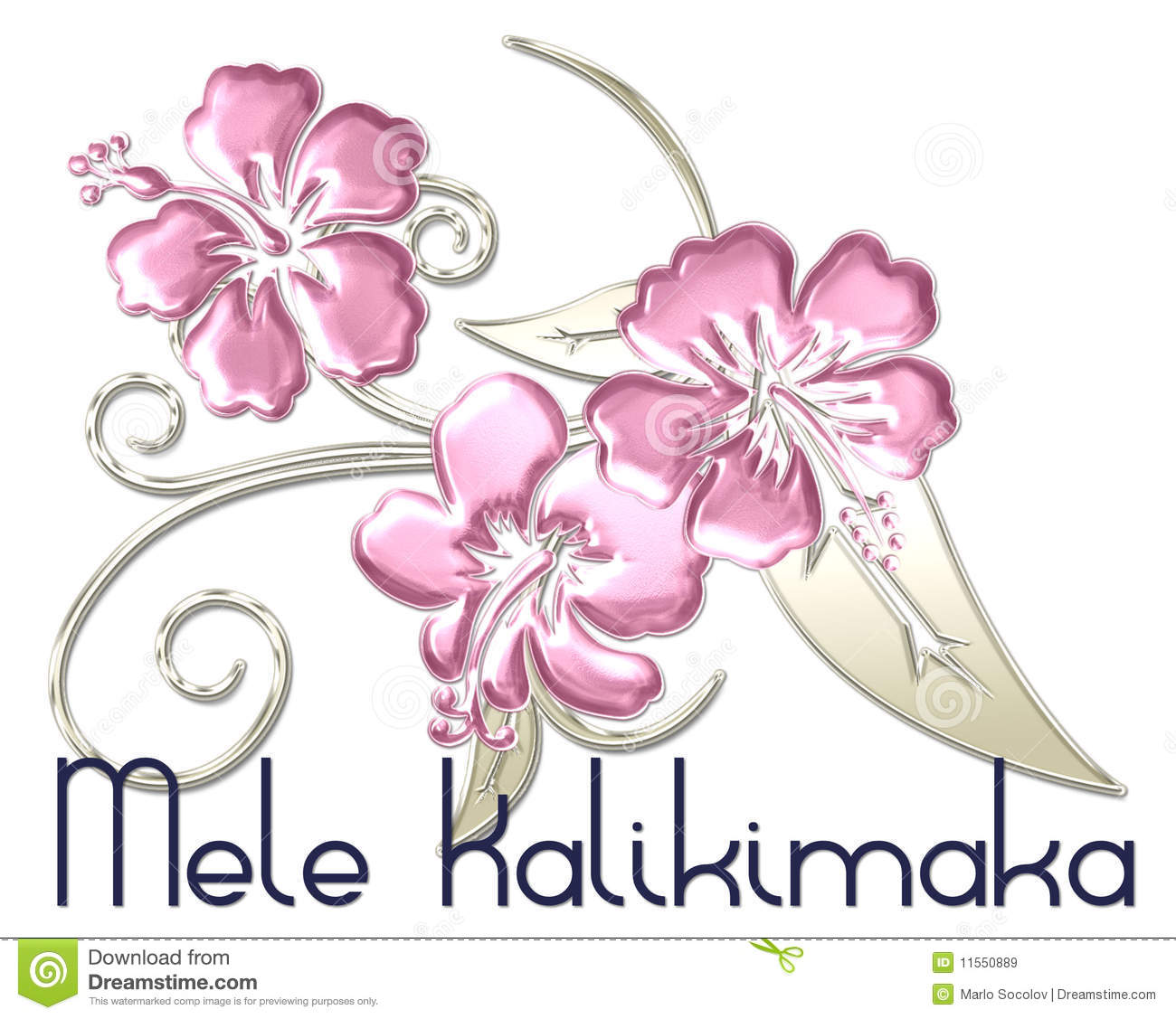 Hawaiian Merry Christmas.Mele Kalikimaka Merry Christmas Hawaiian Stock Illustration