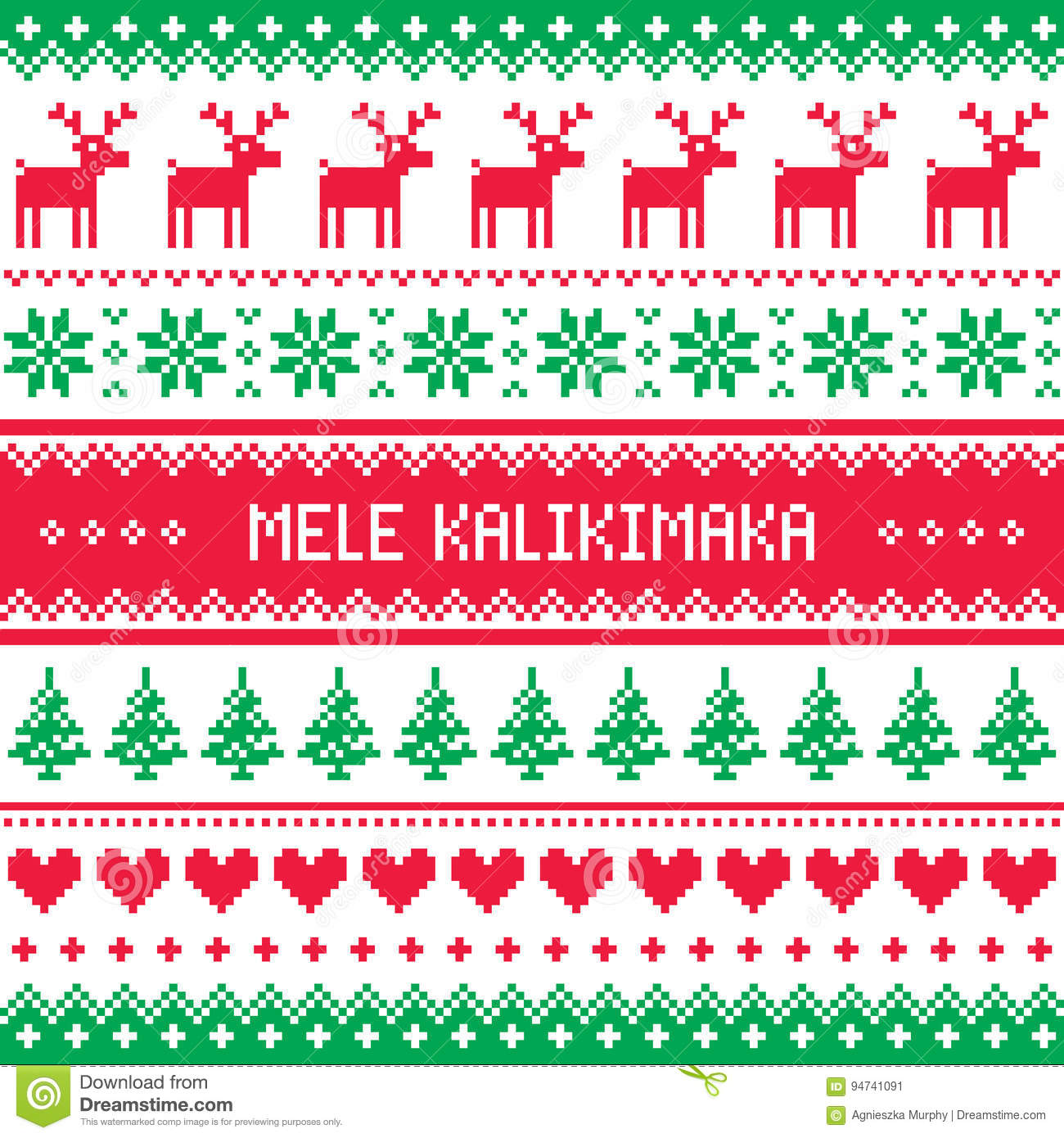 Mele kalikimaka merry christmas in hawaiian greetings card download comp m4hsunfo