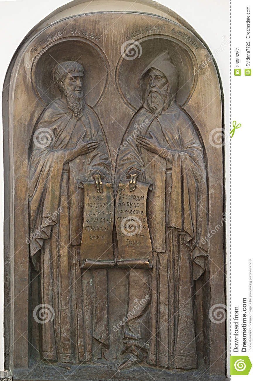 The famous Anthony and Theodosius of the Caves