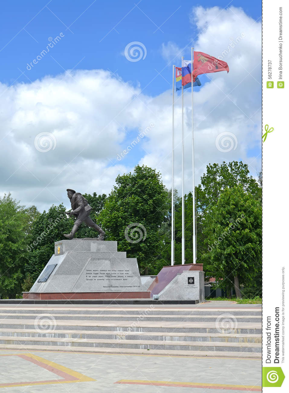 Memorial complex of history of World War I (monument Bayonet attack)