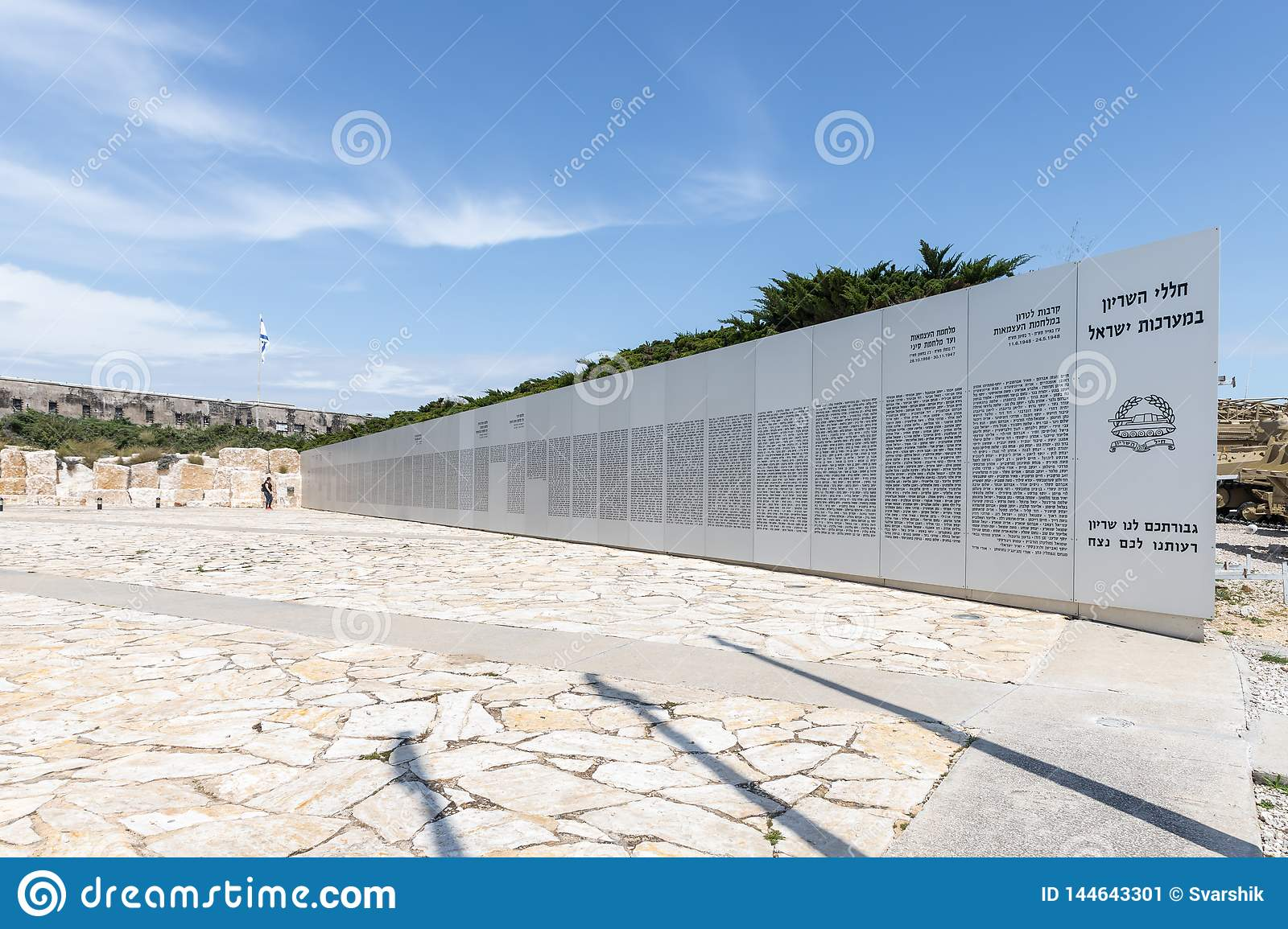 Memorial monument with the names of tankers killed in the wars of independence of the state of Israel on the Memorial Site near th