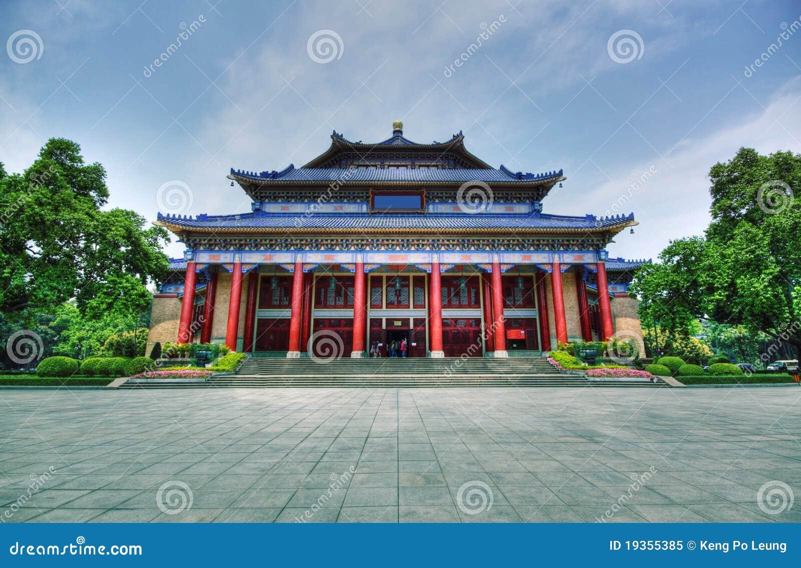 Memorial Salão de Sun Yat-sen