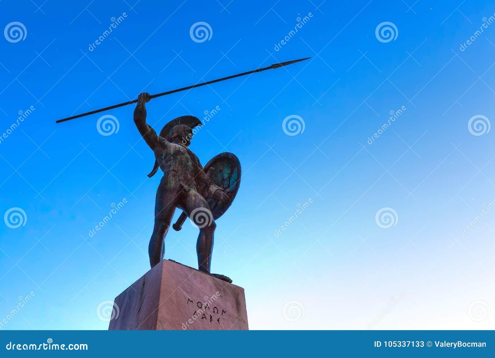 Memoriale di Leonidas e di Sparta 300, Grecia - aprile 2017