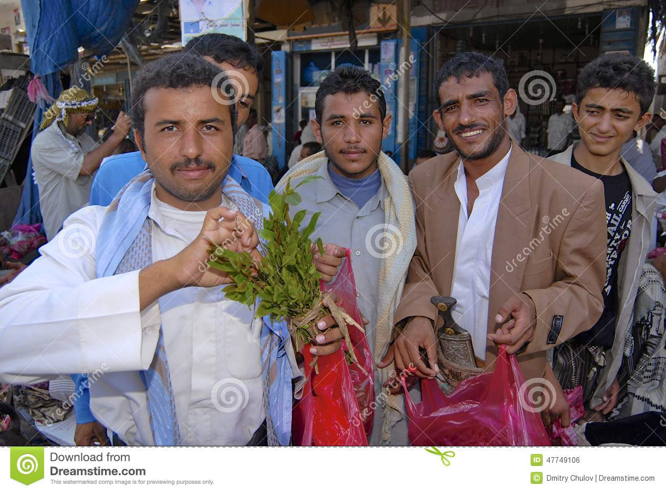 ... . Chewing khat (drug of abuse) is a major social problem in Yemen