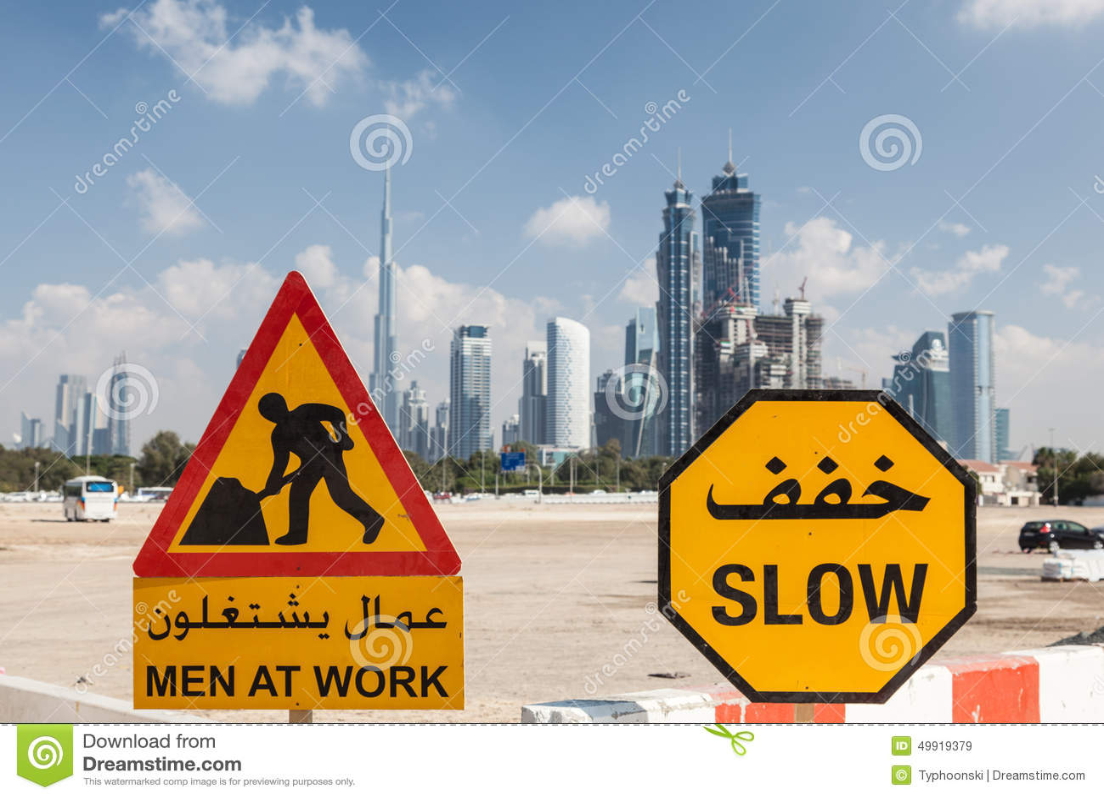men at work sign in dubai stock photo image 49919379 road signs clip art jpg road sign clip art free download