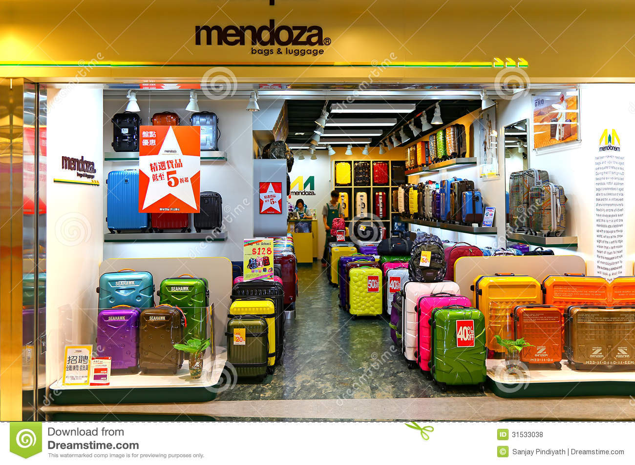 Mendoza luggage store by Pindiyath100, via Dreamstime | Retail ...