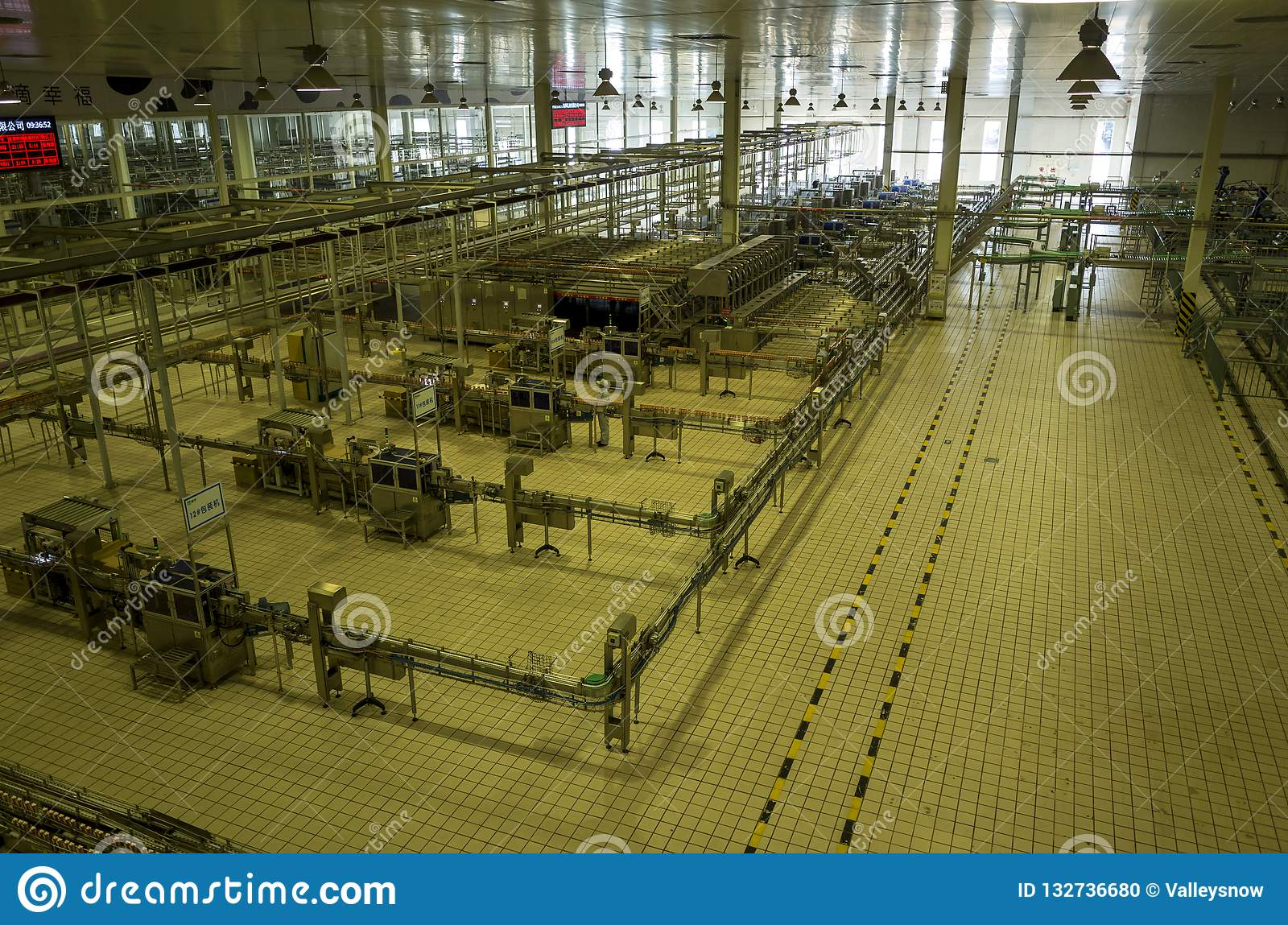 Mengniu Dairy Industry Phase 6 Factory Sightseeing Tour