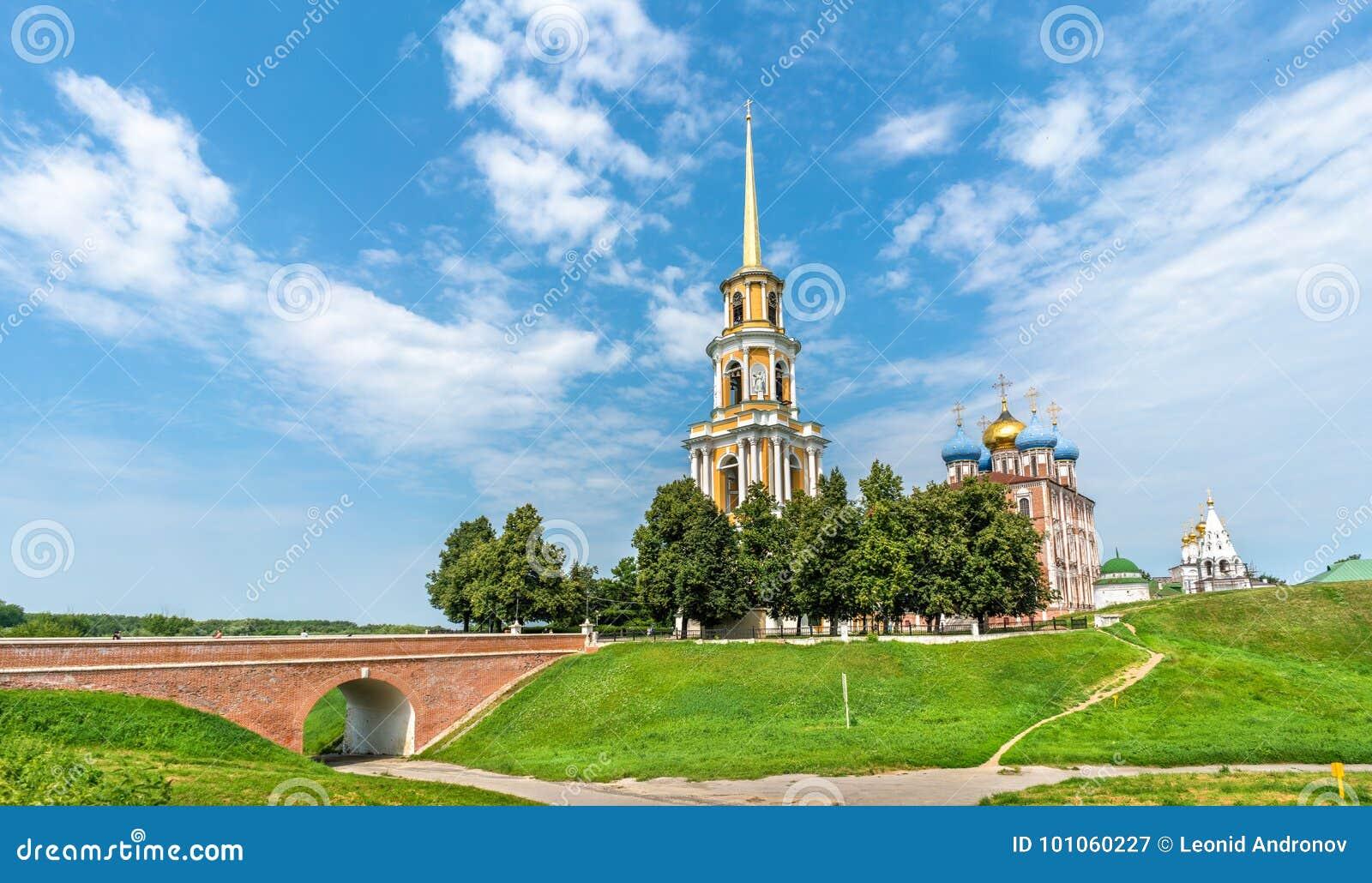 Mening van Ryazan het Kremlin in Rusland
