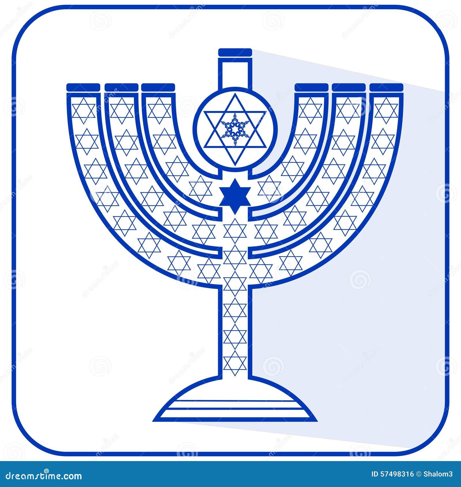 Menorah sept-embranché juif de candélabre avec l étoile de David, illustration plate de conception dans le bleu national a de cou