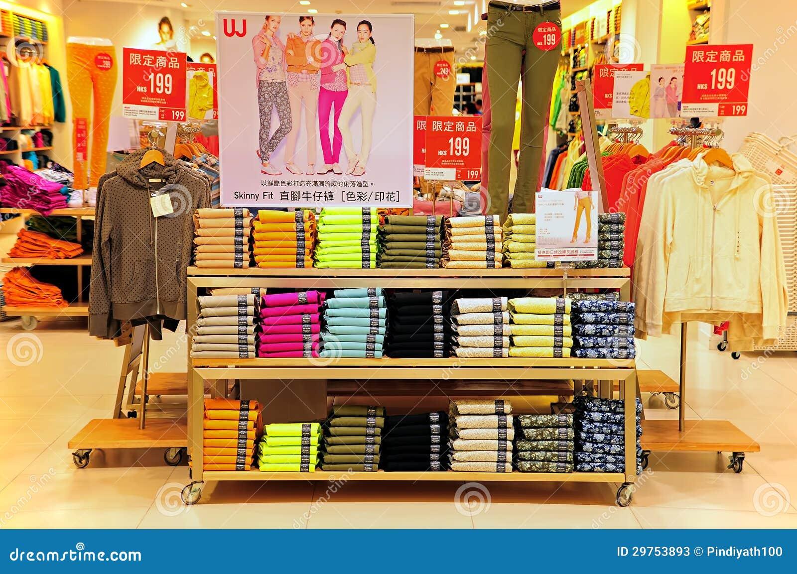 Fashion Chain Stores Australia