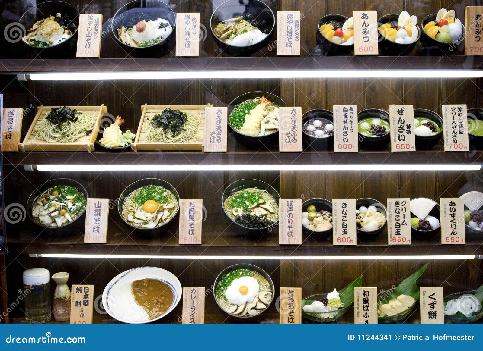 Menu giapponese di plastica del pranzo immagine stock for Finestra giapponese