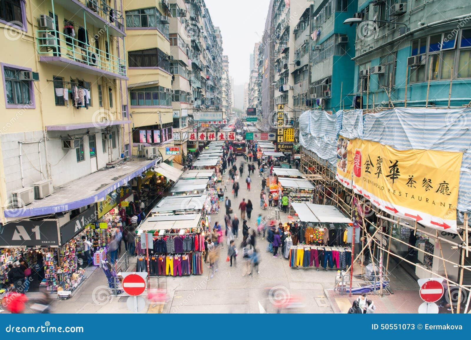 Mercado callejero de Mong Kok, Hong Kong