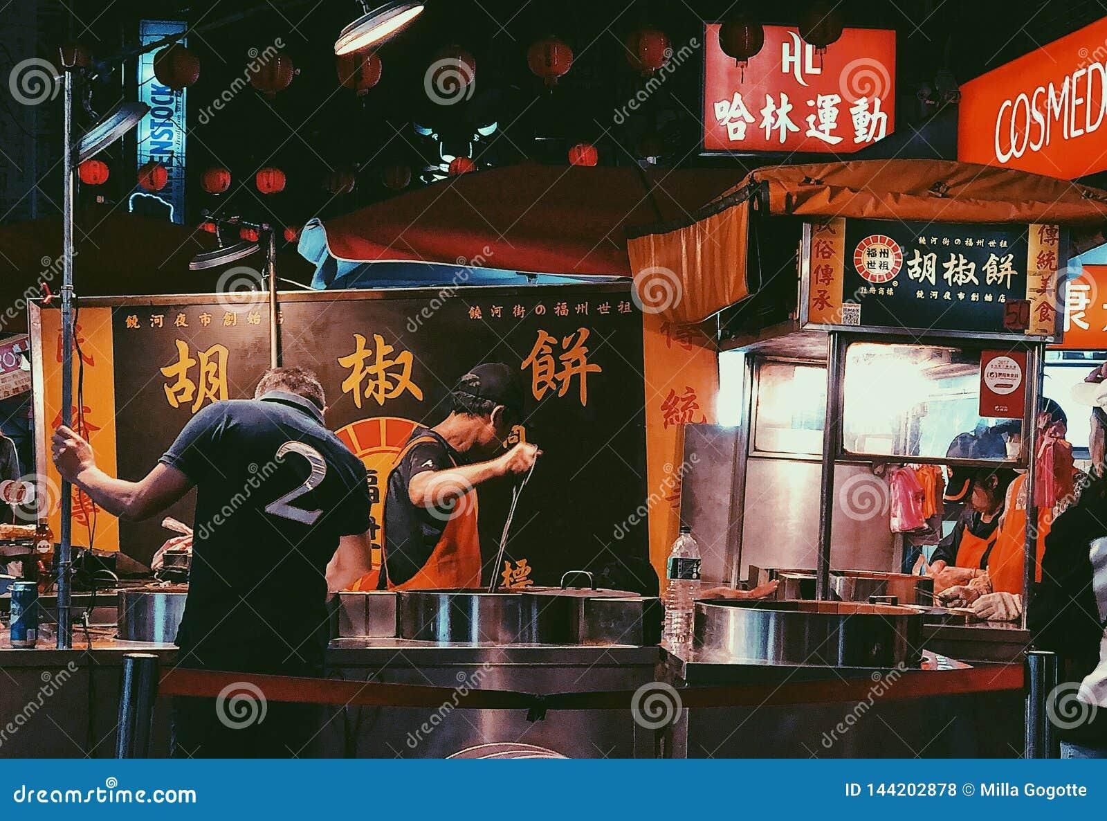 Mercado de la noche de Raohe, Taipei, Taiwán