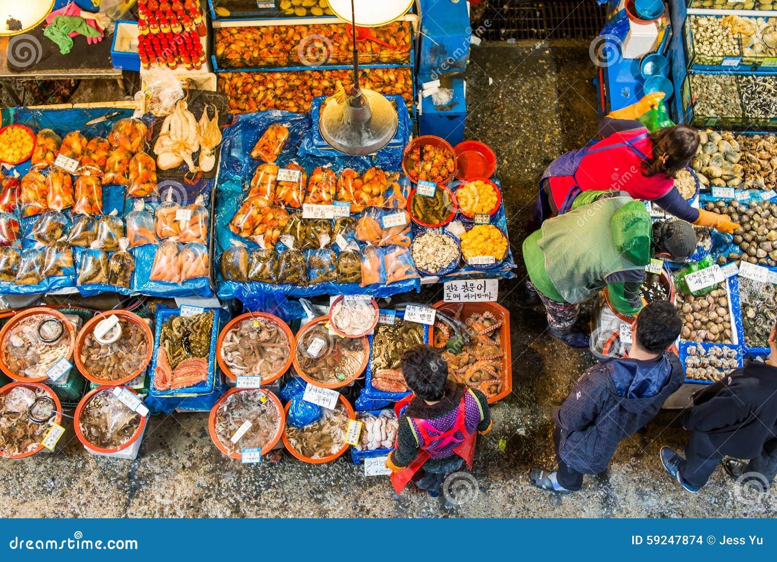 Mercado de los mariscos en Seul
