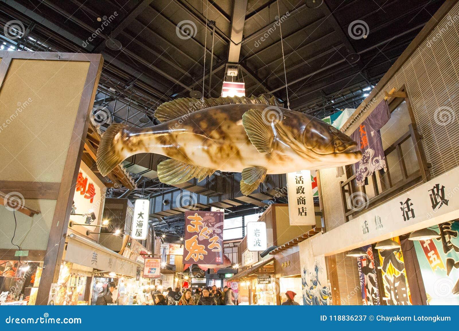 Mercado de pescados de Kuroshio, Wakayama, Kansai, Japón
