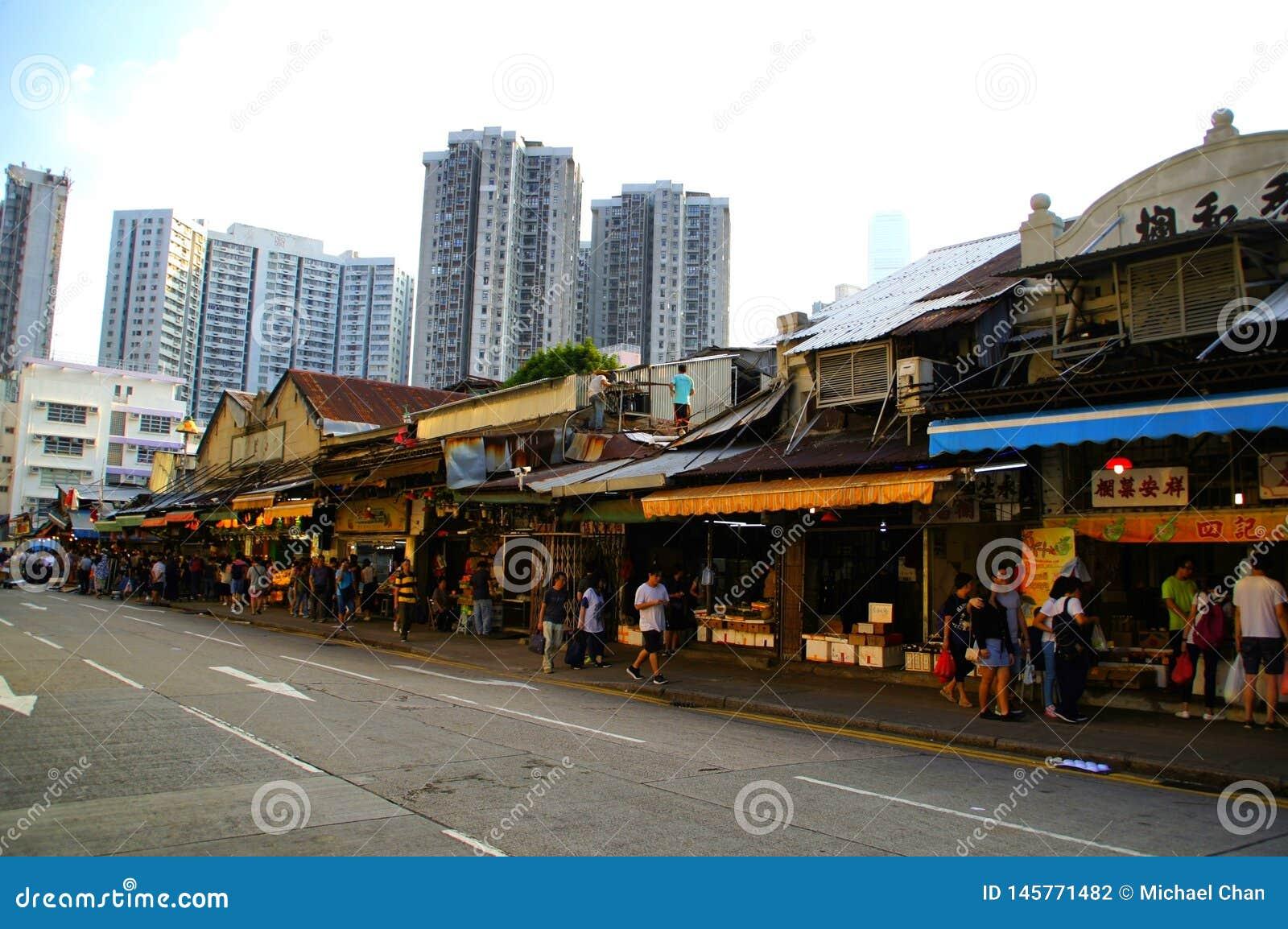 Mercado de Yau Ma Tei Wholesale Fruit