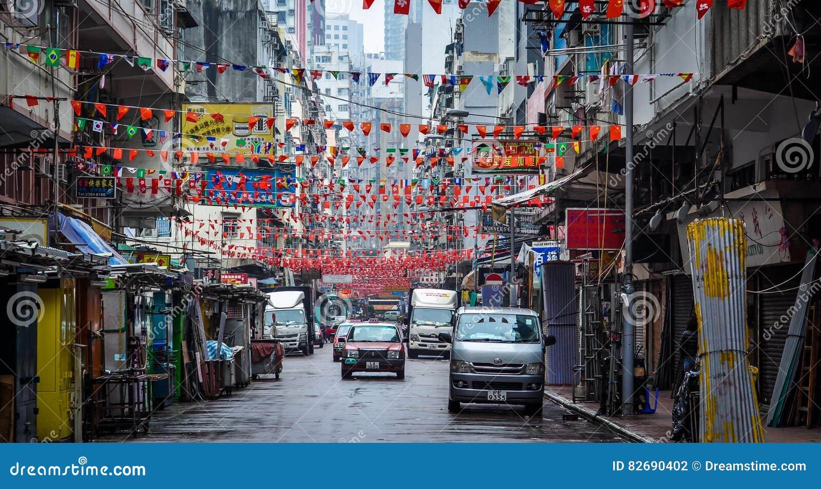 Mercado listo para fijar en Hong Kong