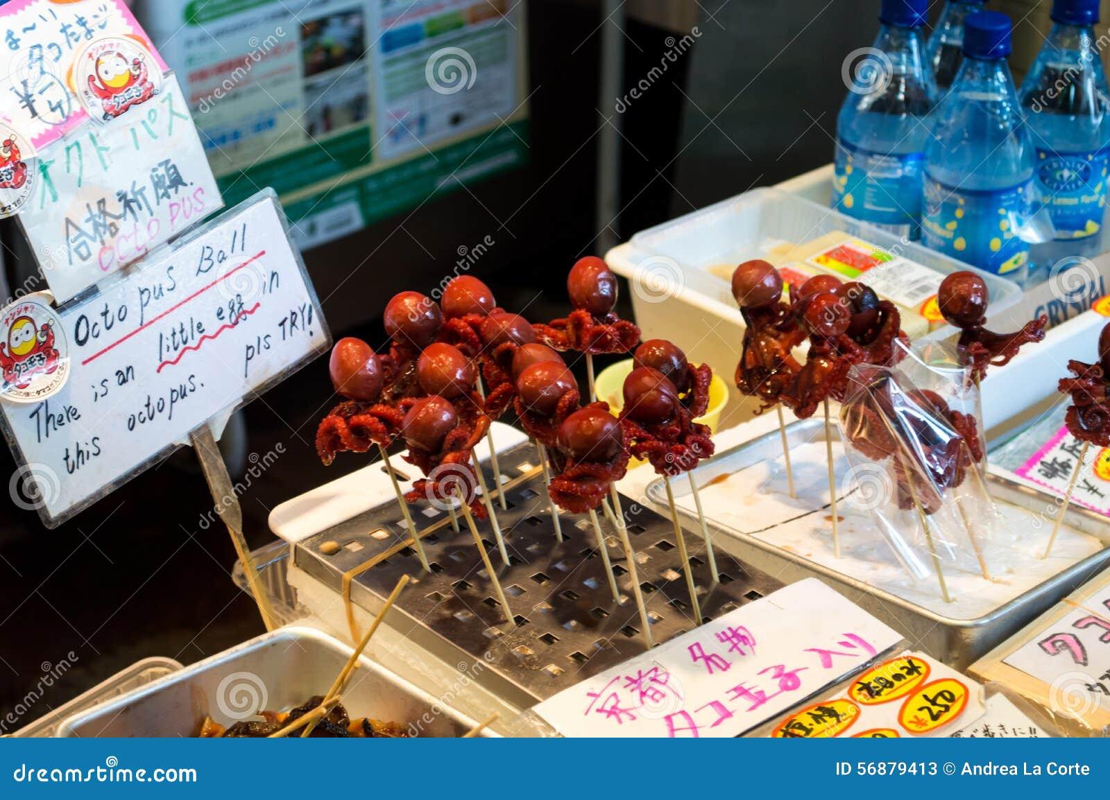 Mercato di Nishiki a Kyoto