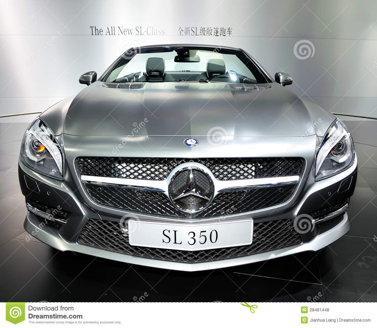 Mercedes-Benz SL-Class Convertible Sports Car Editorial