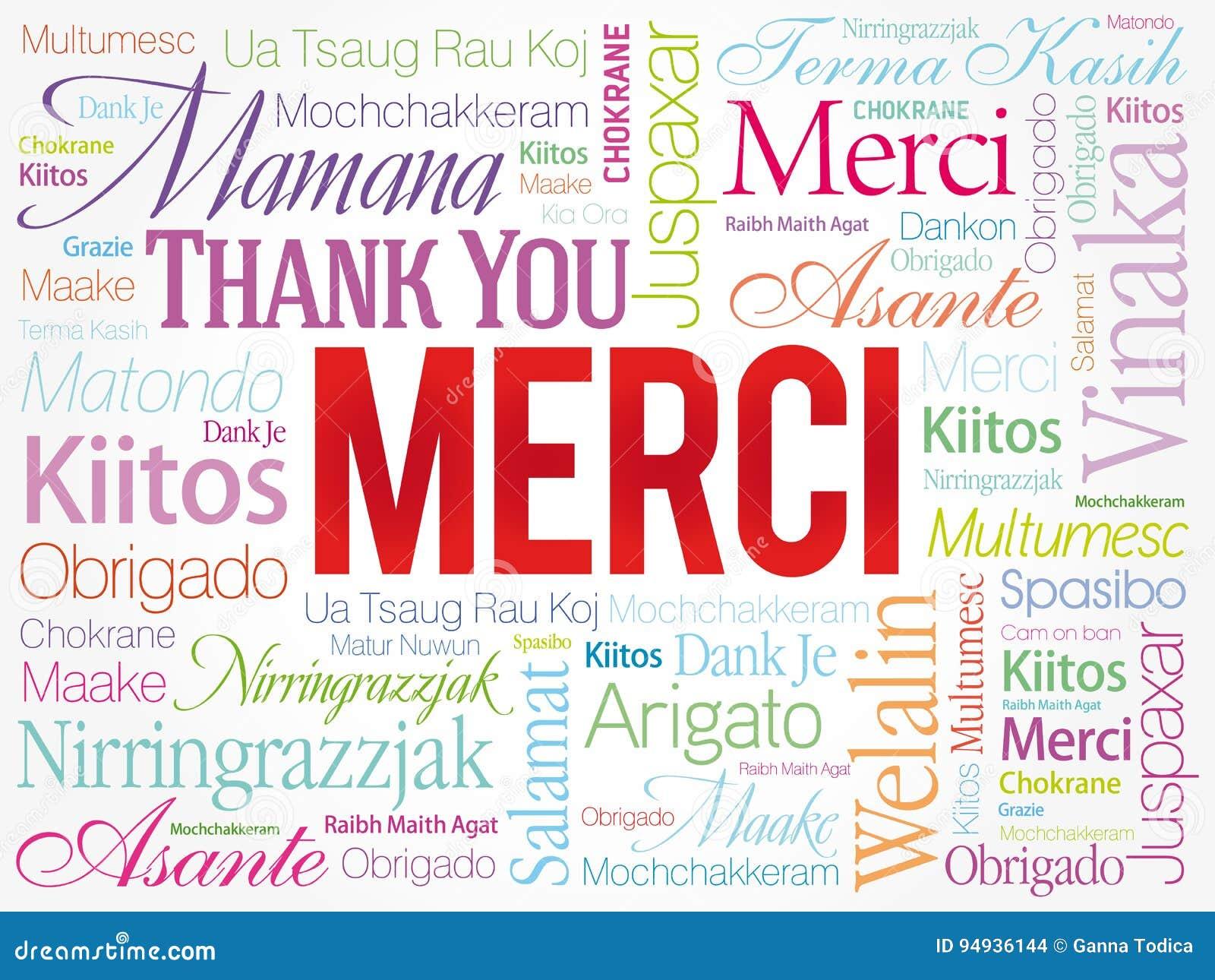 Merci Thank You in French stock illustration  Illustration