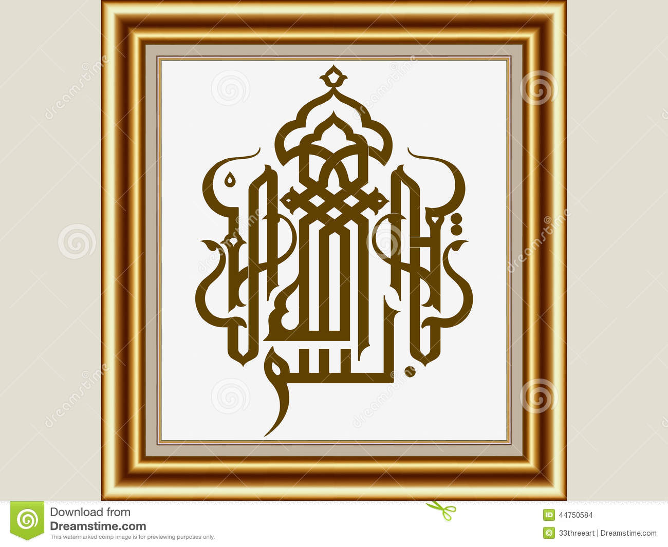islamic art 2 essay Free essay: teri wilson march 1, 2010 professor hollinger module 5 jewish, early christian, byzantine and islamic art every religion has its own approach to.