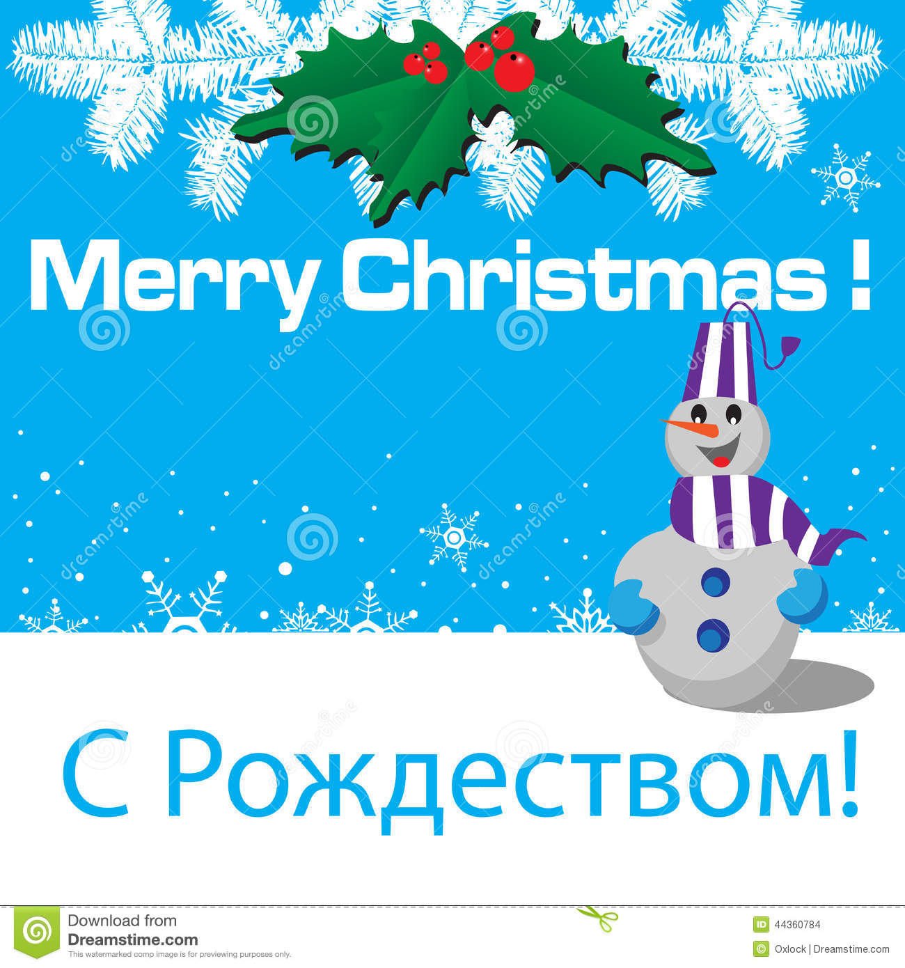 merry christmas in english and russian - Russian Merry Christmas