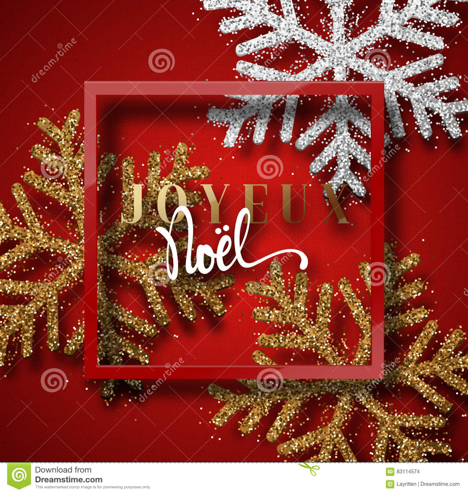 download merry christmas french inscription joyeux noel stock vector illustration of decorative - Merry Christmas French