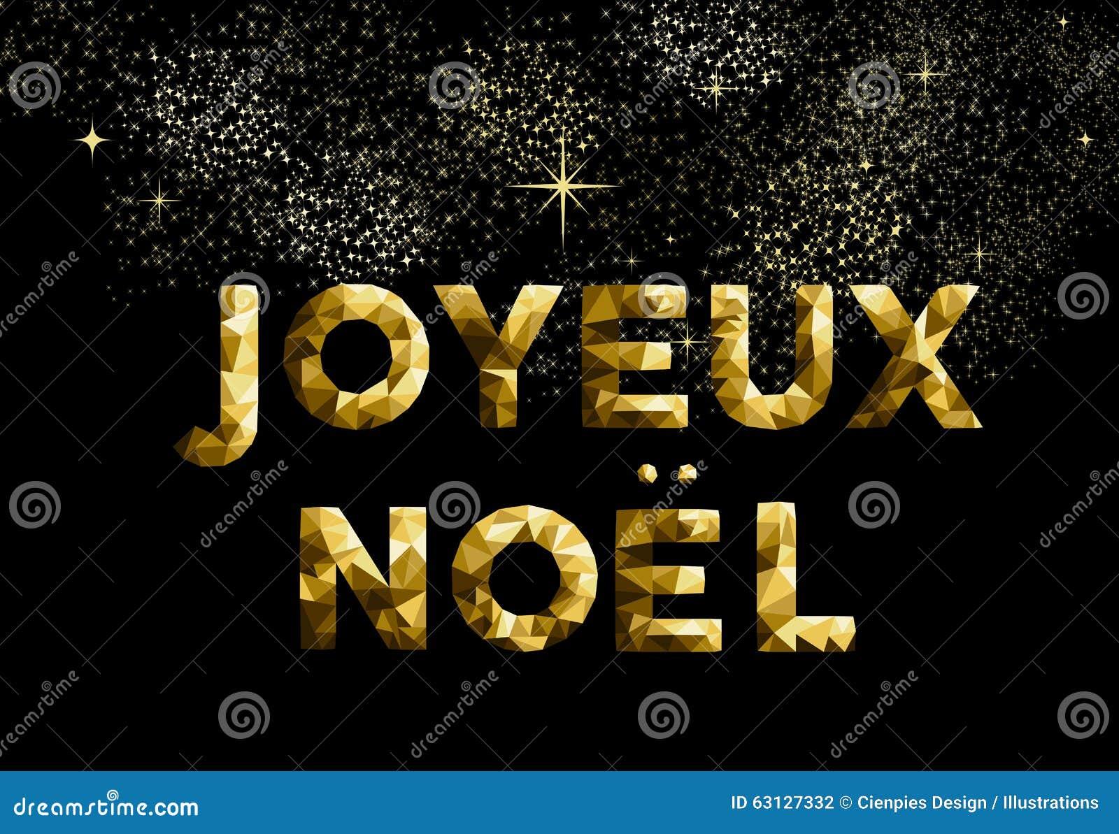 Merry Christmas French Joyeux Noel France Country Stock Vector ...