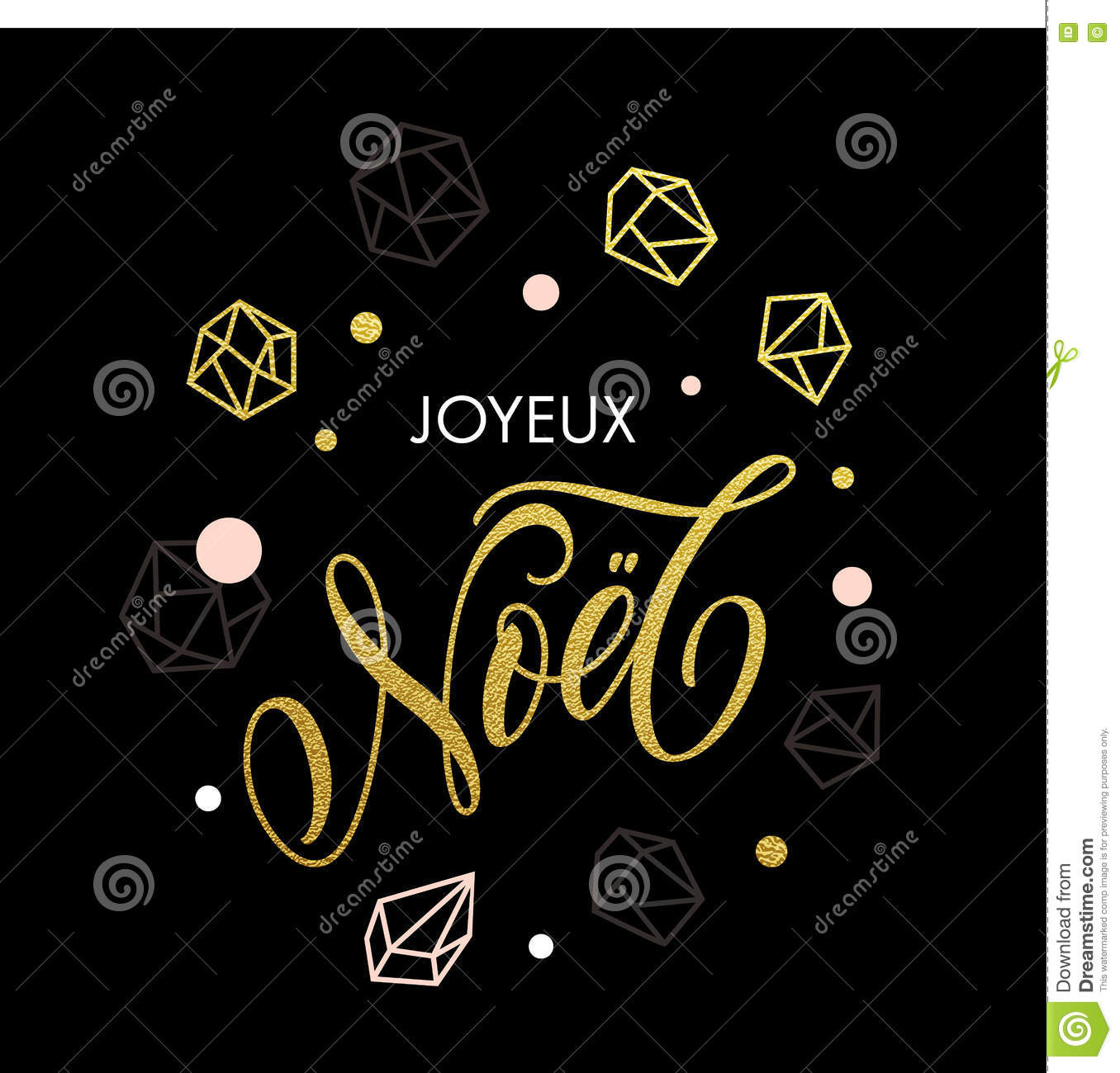 download merry christmas french joyeux noel gold glitter ornaments stock illustration illustration of merry - Merry Christmas French
