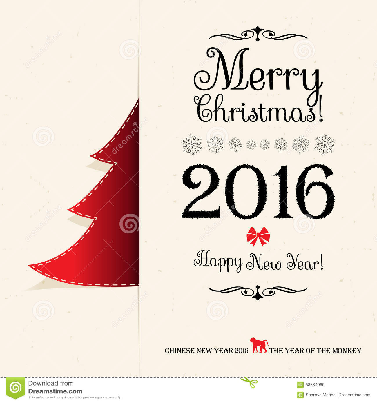 Merry Christmas and Happy New Year 2016 Clip Art