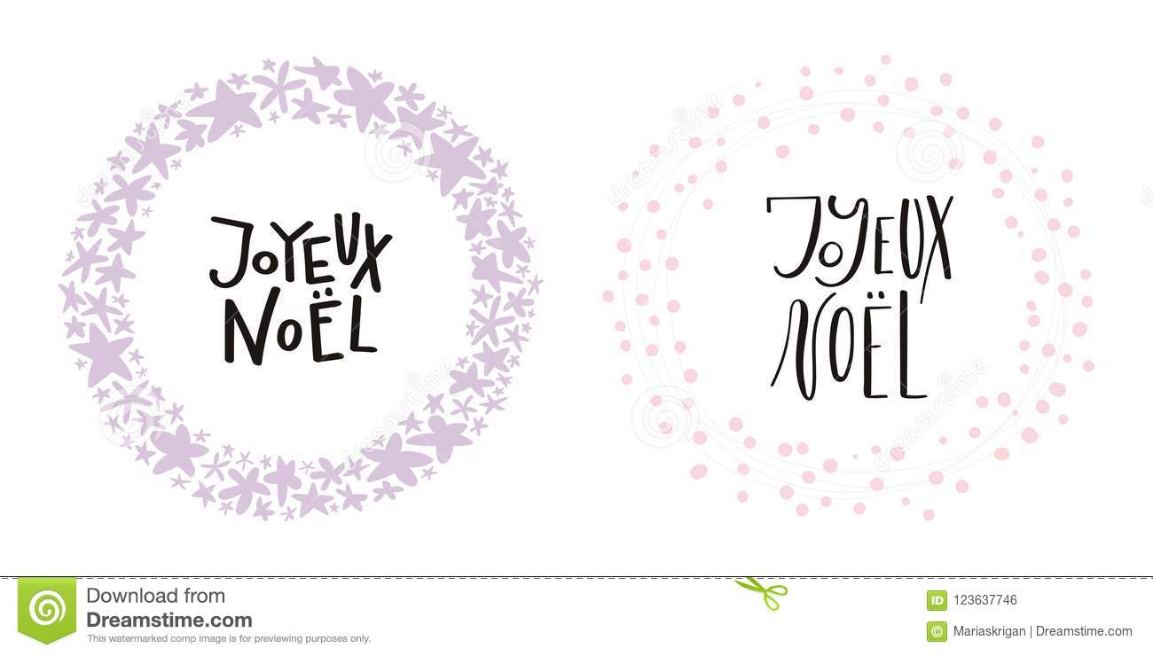Merry Christmas Quotes In French Stock Vector - Illustration of ...