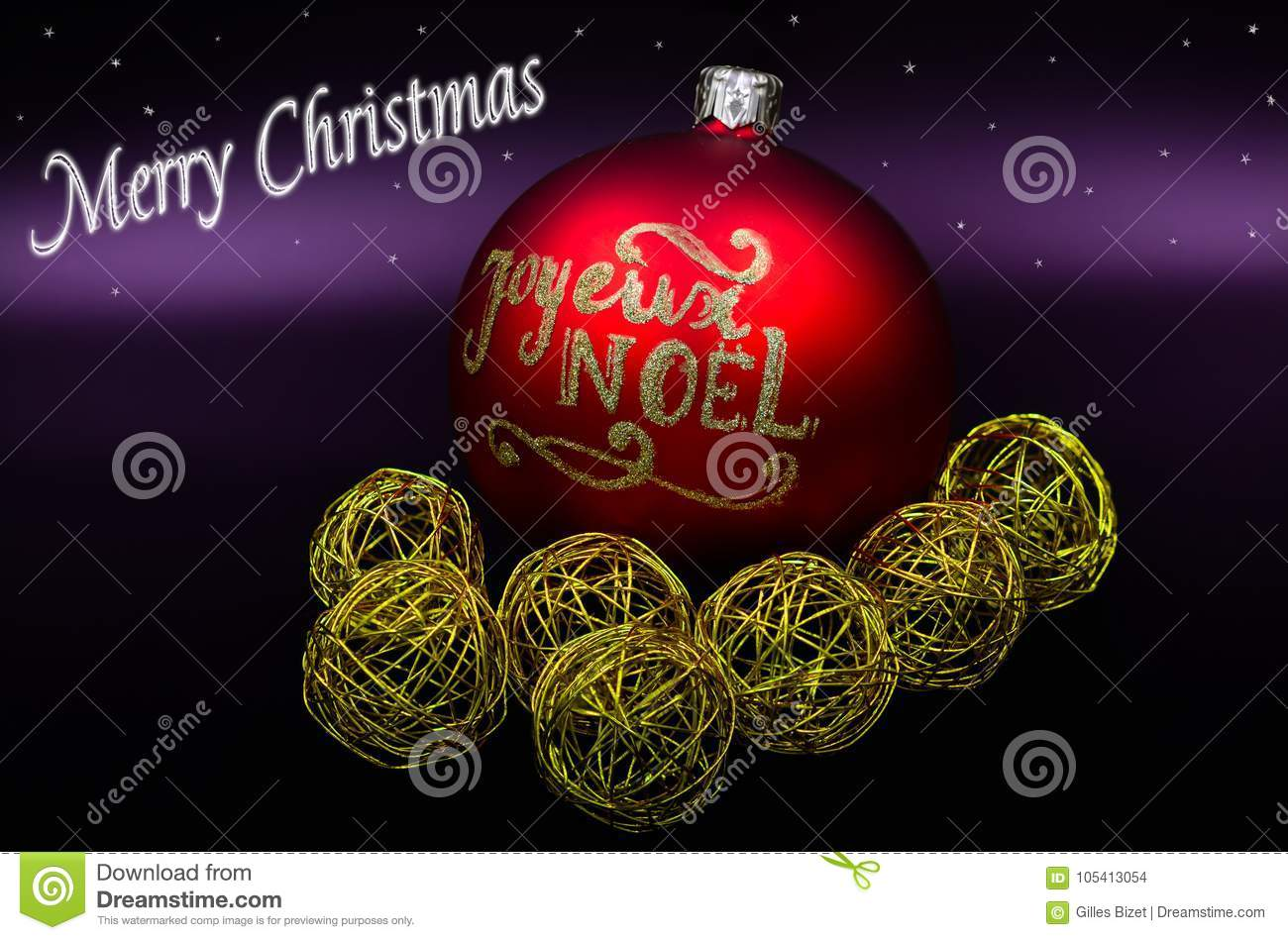 Merry Christmas sign and balls red and gold