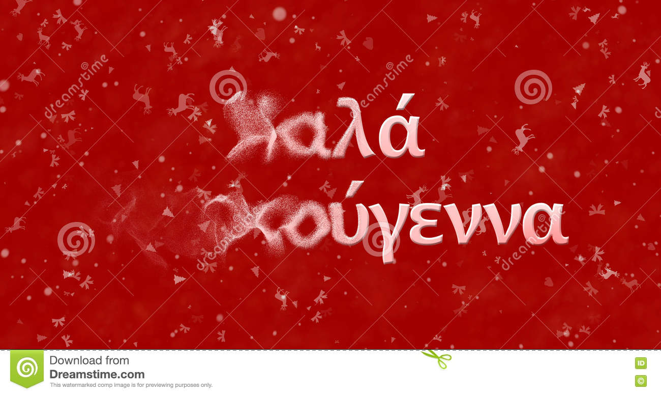 Merry Christmas Text In Greek Turns To Dust From Left On Red Bac