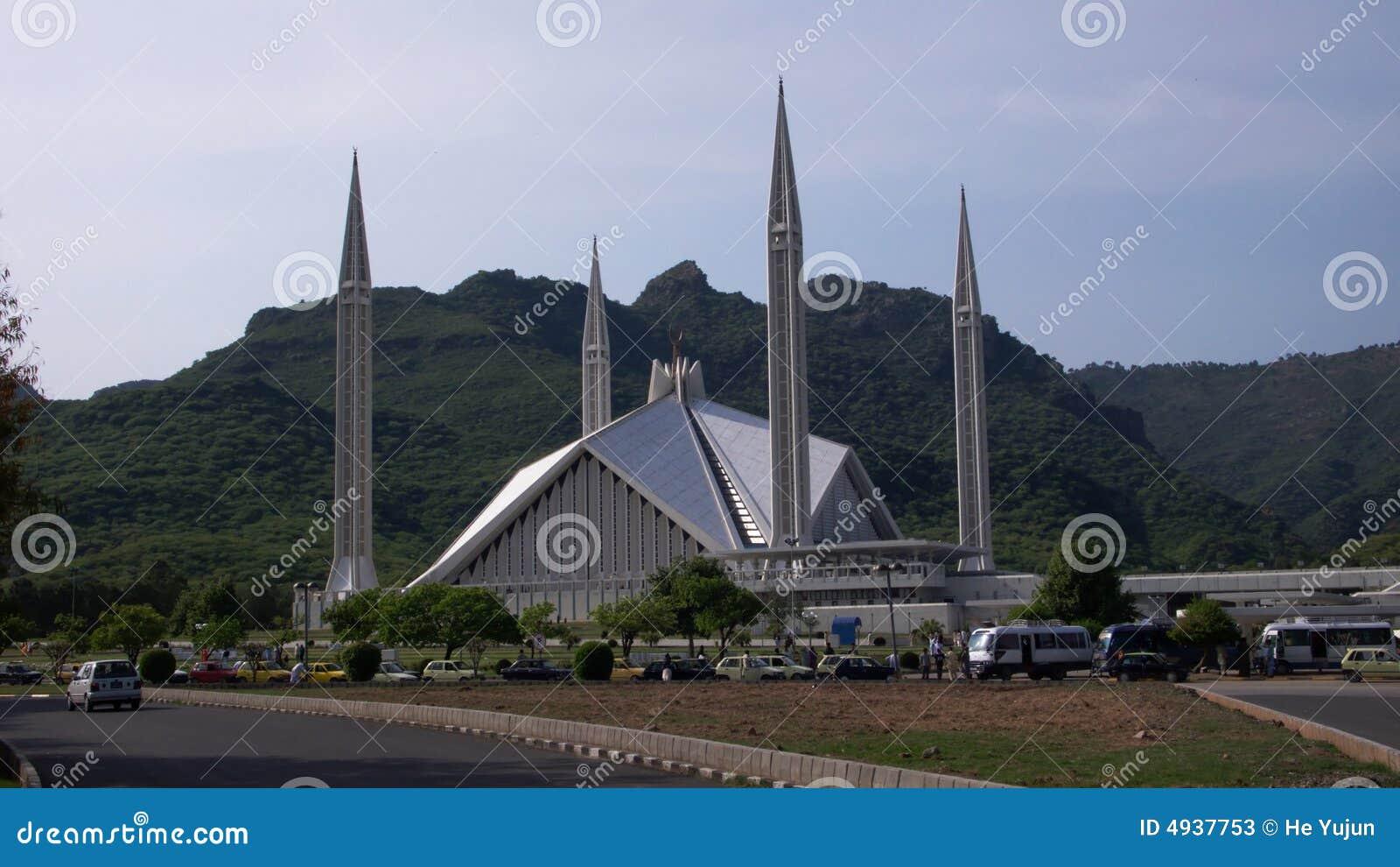 A mesquita de Shah Faisal