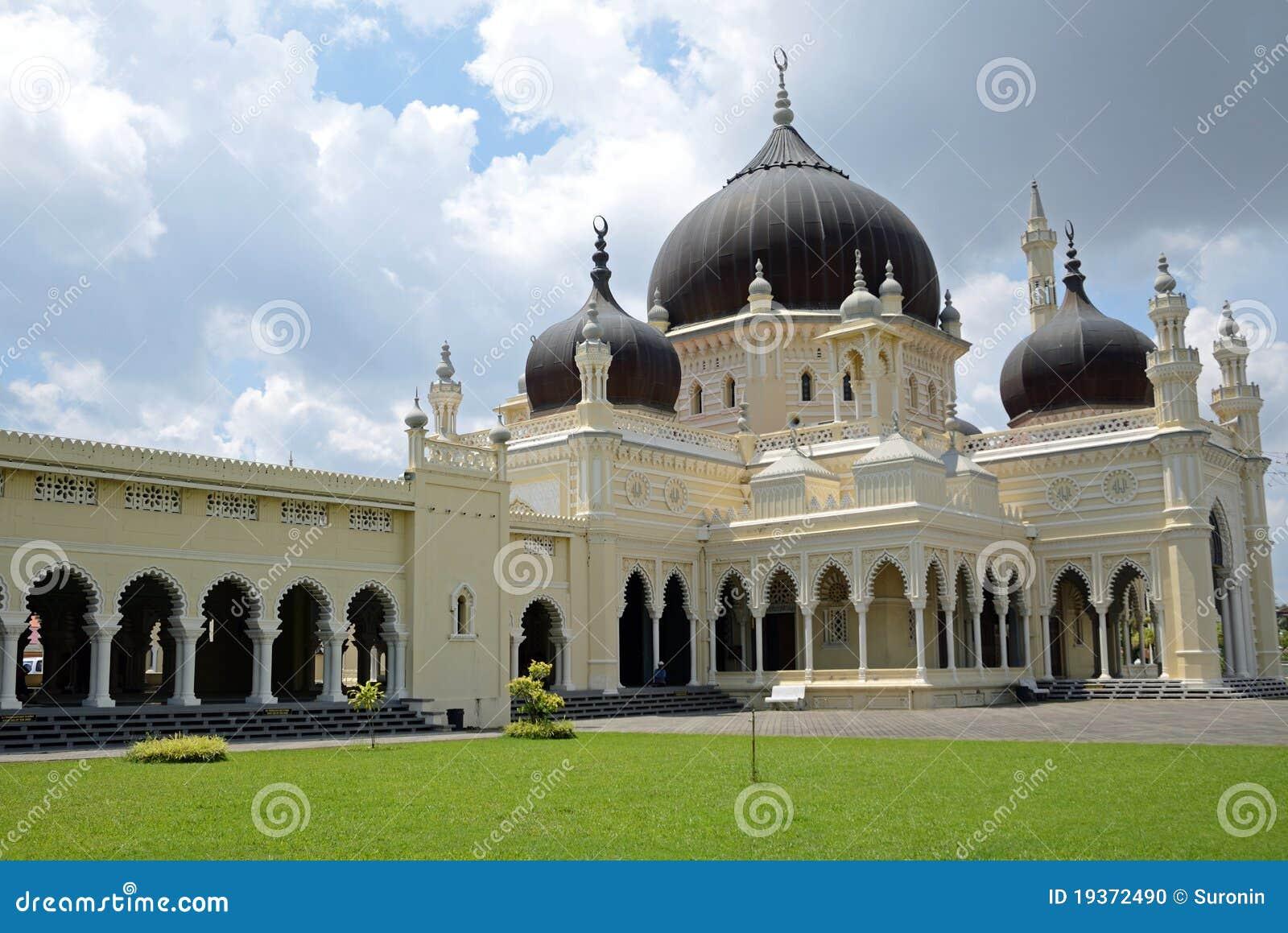 Mesquita de Zahir