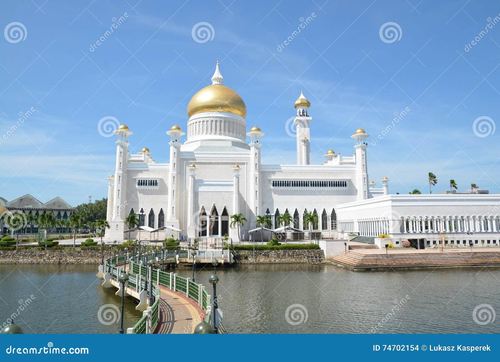Mesquita em BSB, Brunei Darussalam