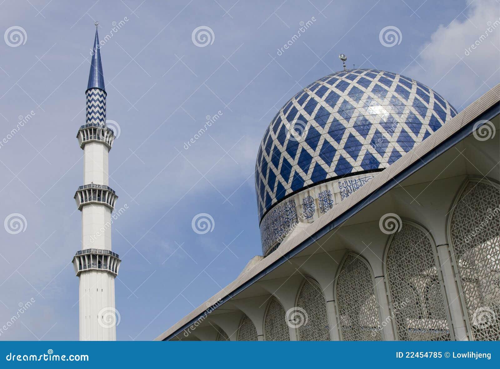 Mesquita em Malaysia