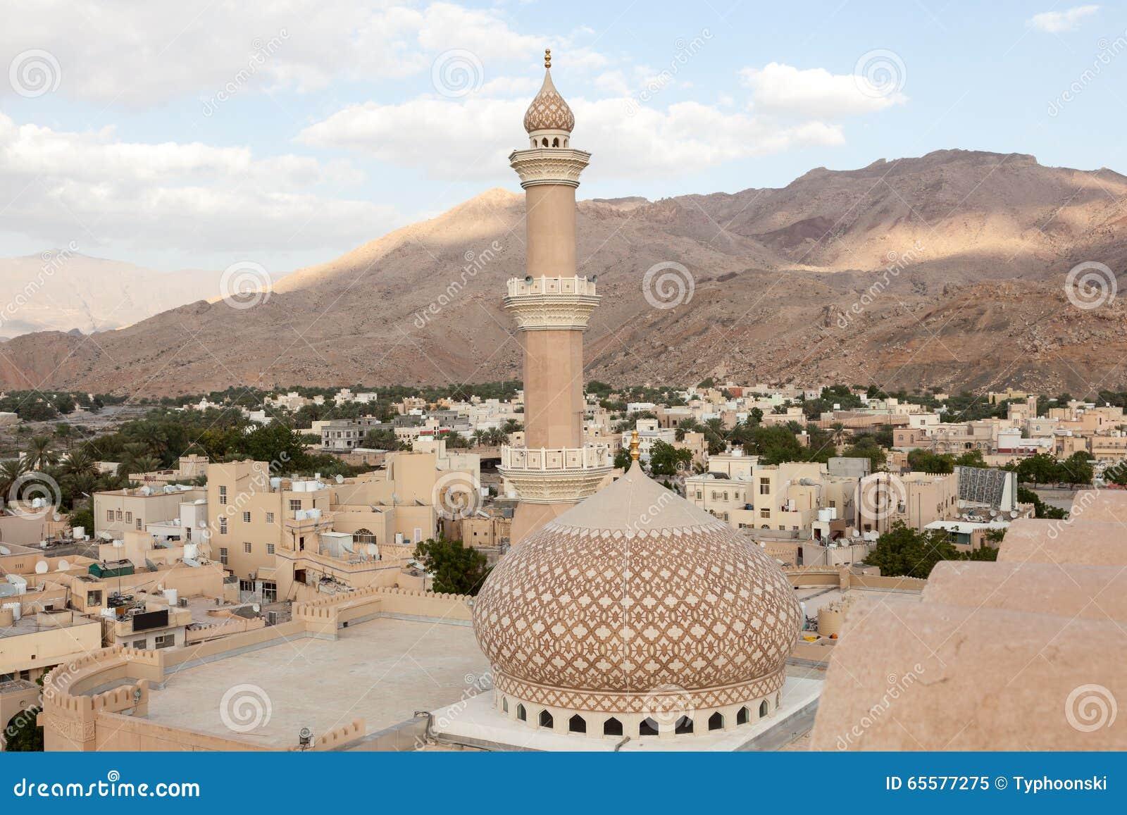 Mesquita em Nizwa, Omã