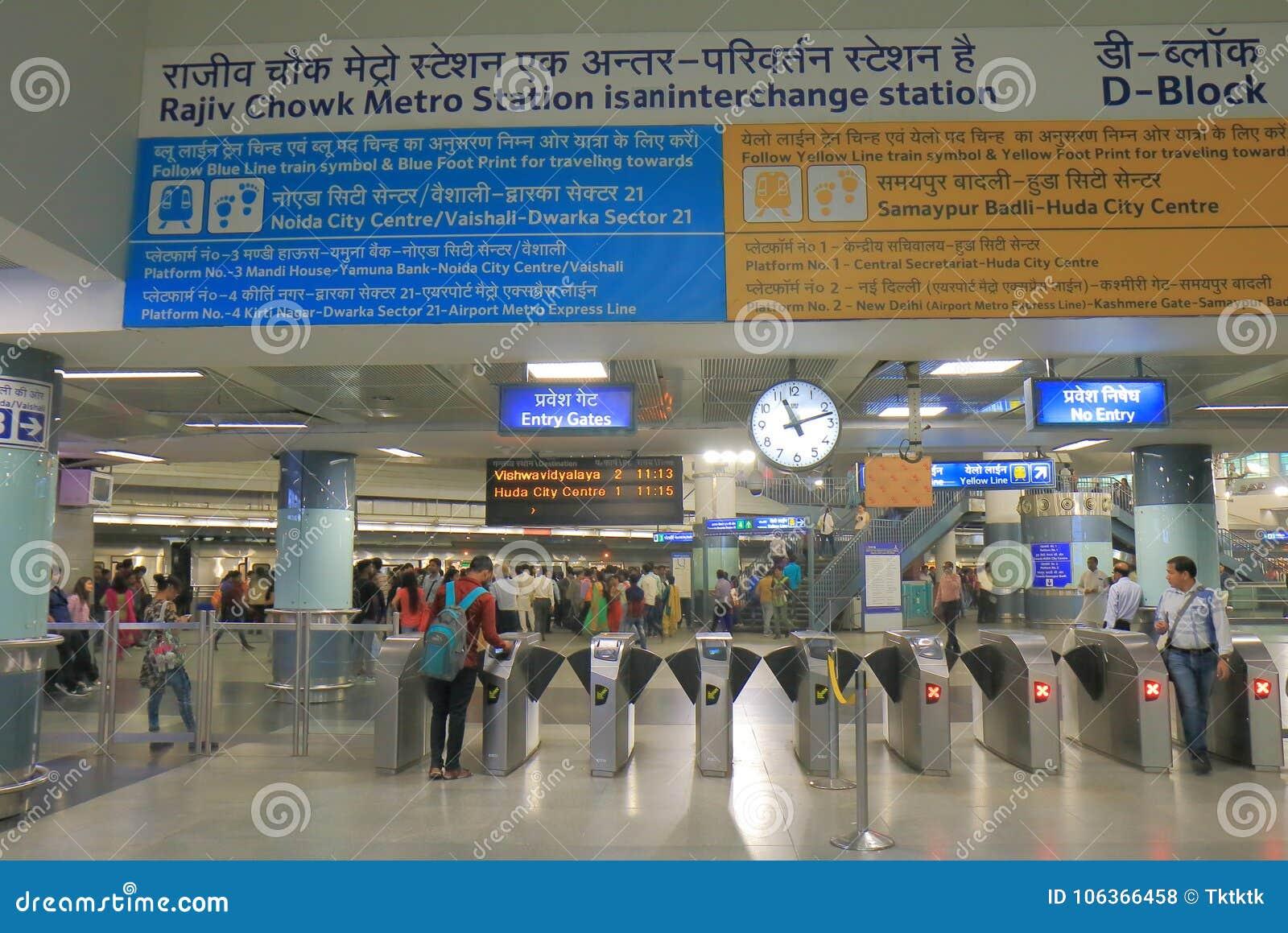 Metra metro podziemny New Delhi India