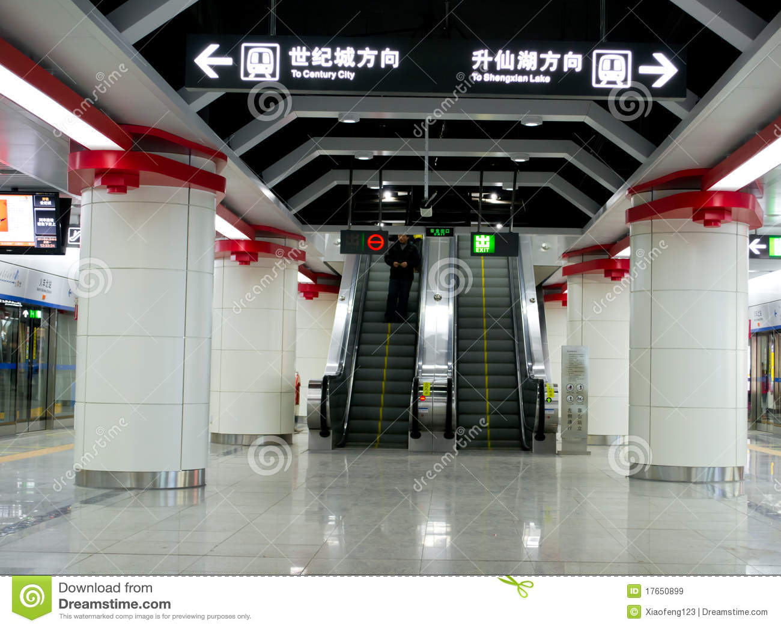 Metro aisle