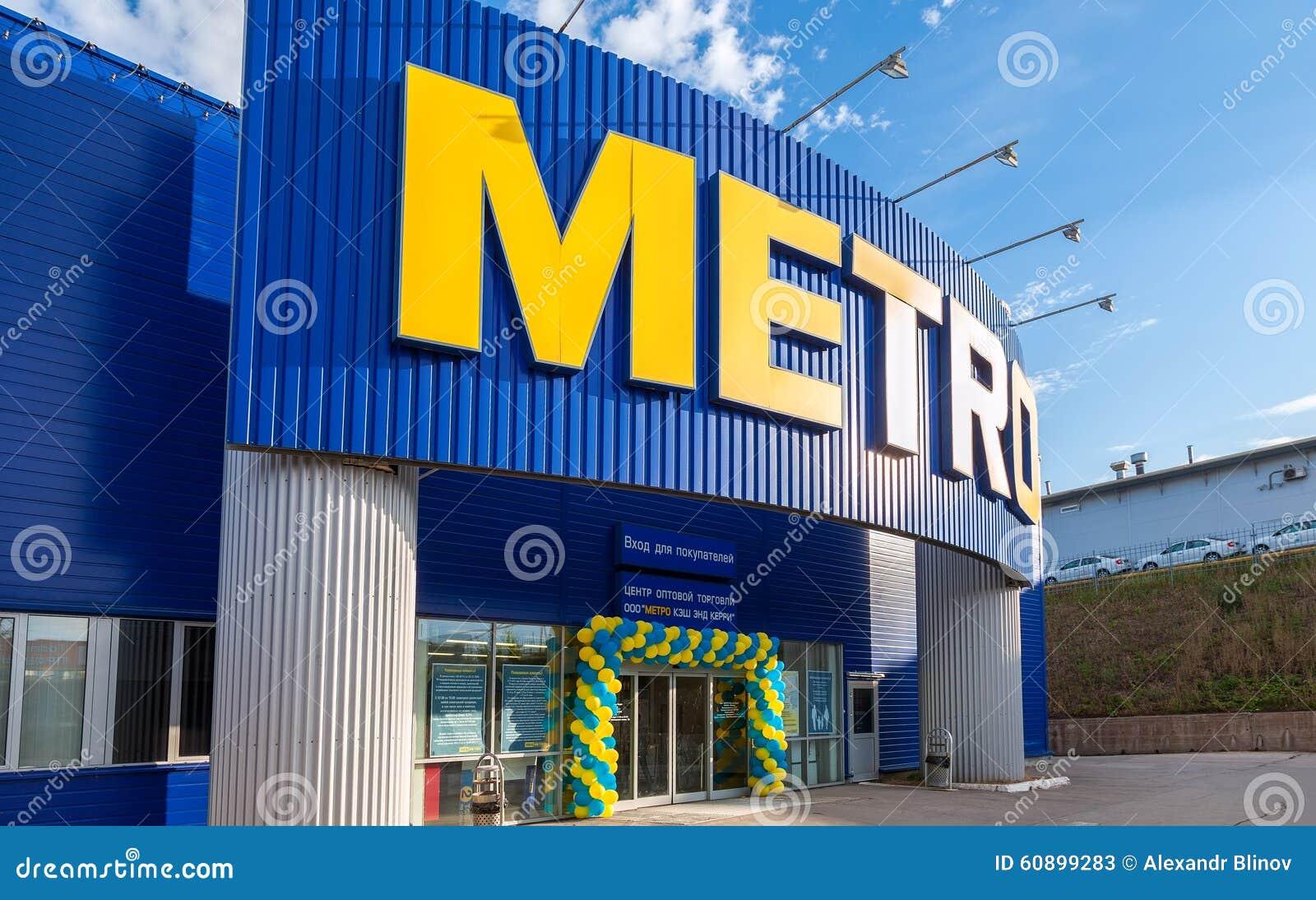 METRO Bargeld u. Carry Samara Store Metro-Gruppe ist ein globales Deutsches