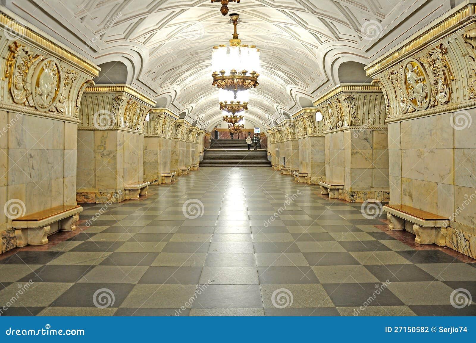metro in moskau stockfotografie bild 27150582. Black Bedroom Furniture Sets. Home Design Ideas