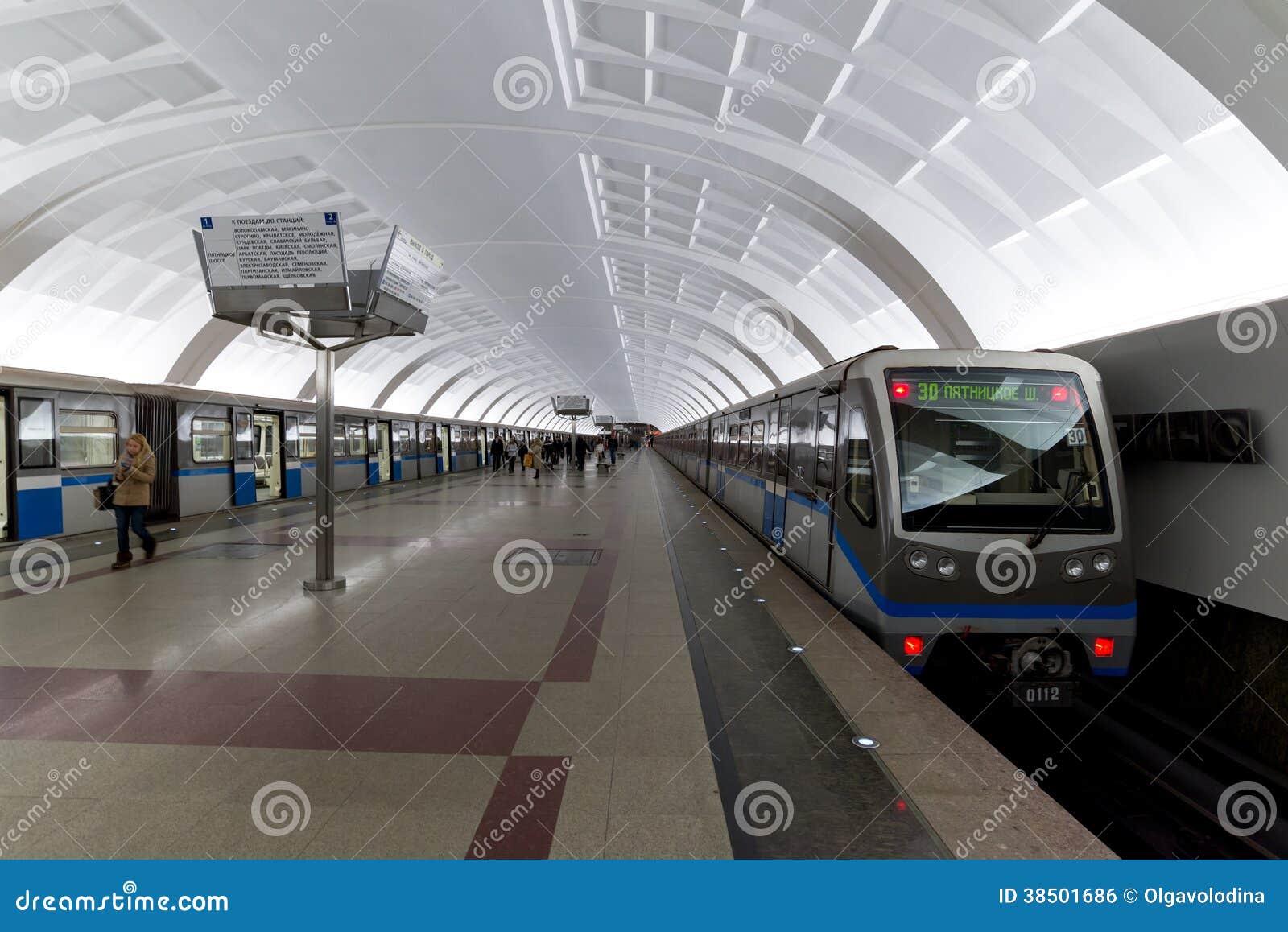 Metro Mitino. How to get to the subway Mitino (Moscow) 22