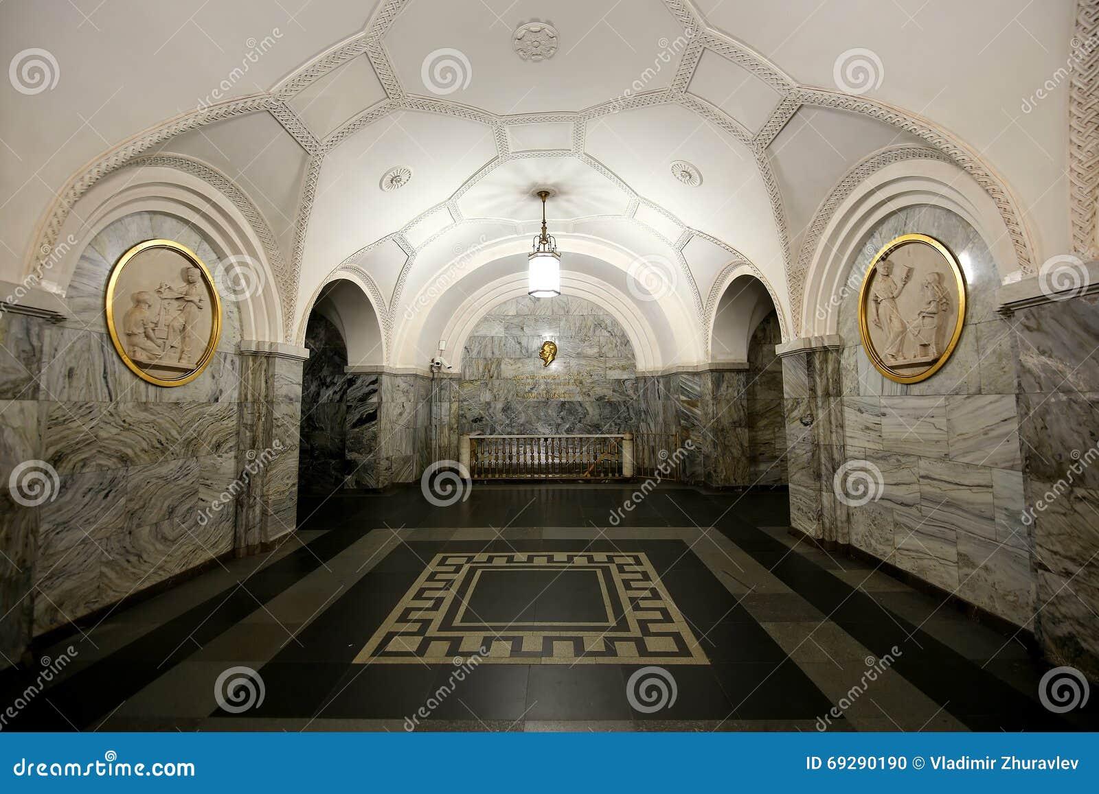 Park Kultury - Moscow metro 57
