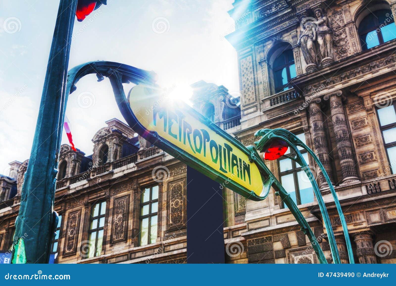 Metropolitain firma dentro Parigi, Francia