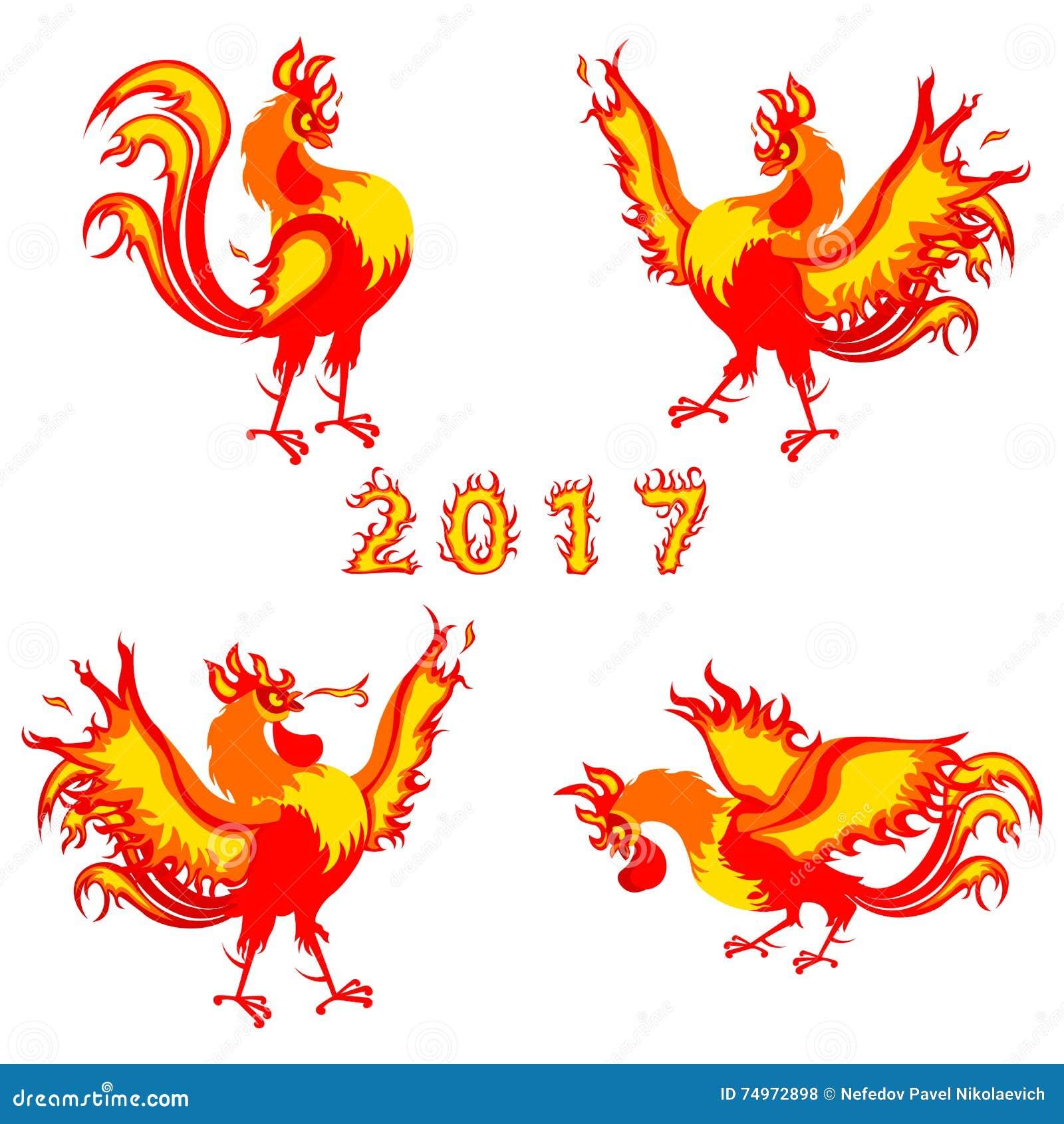 mettez le feu au coq symbole de 2017 sur le vecteur chinois de calendrier illustration de. Black Bedroom Furniture Sets. Home Design Ideas