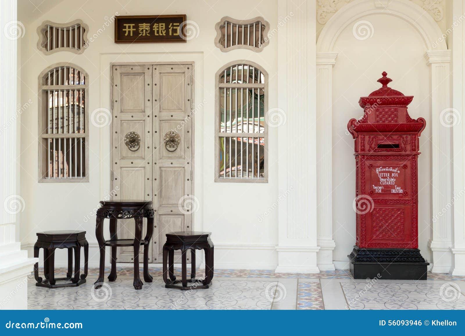Meubles Et Bo Te Aux Lettres Chinois Photo Stock Image Du  # Meuble Copie Chinois