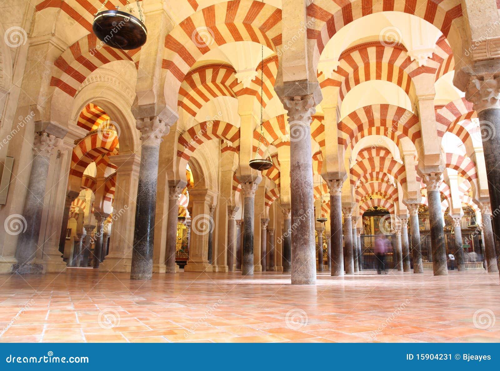 Mezquita - Cordoba Spain